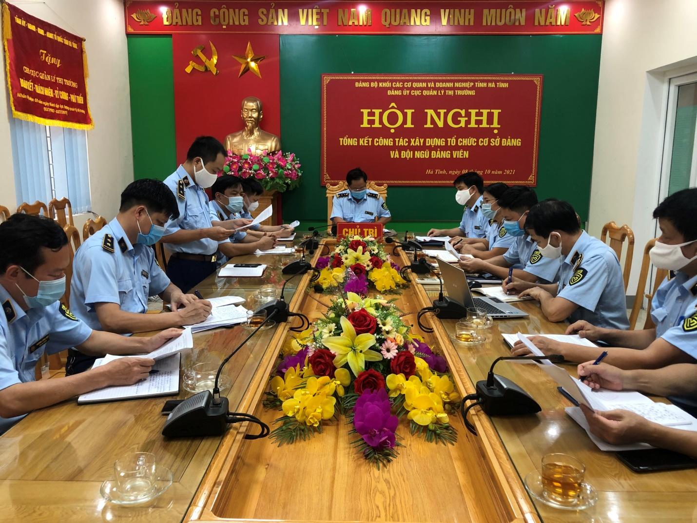 Đảng bộ Cục quản lý thị trường Hà Tĩnh Tổng kết công tác xây dựng tổ chức cơ sở Đảng và đội ngũ Đảng viên